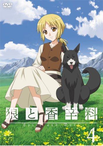 狼と香辛料4 [DVD]の詳細を見る