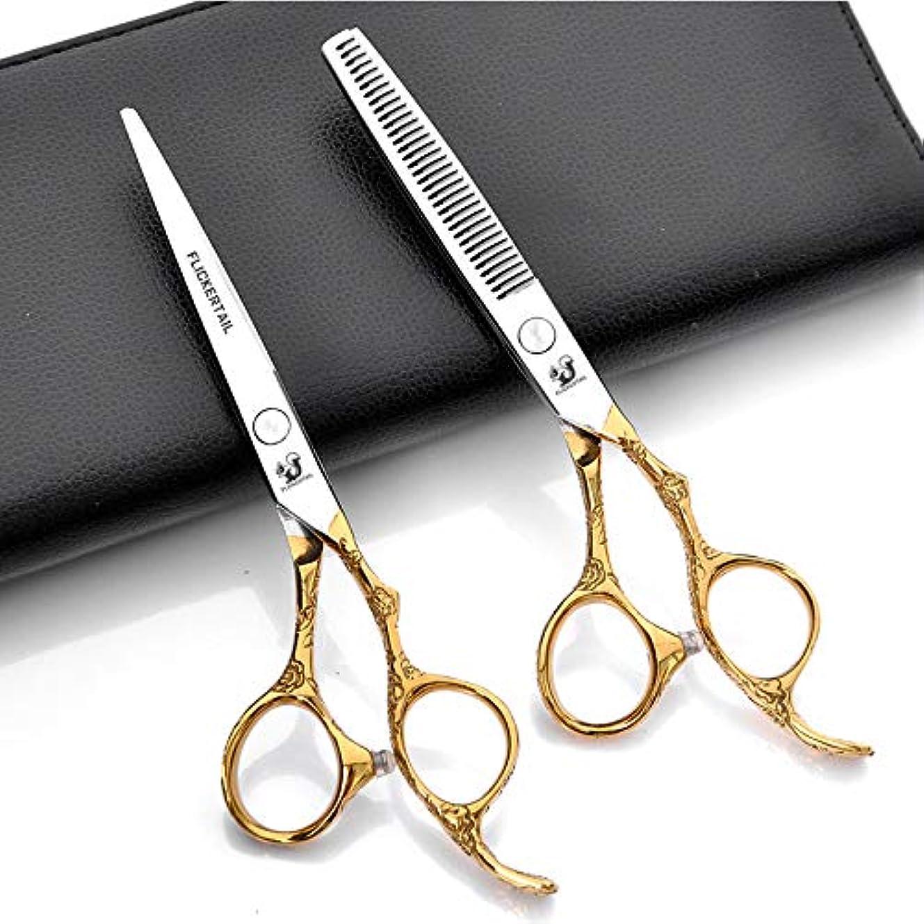 運営韓国用量6インチのヘアカットはさみ、プロの美容安全はさみ、ステンレス鋼440 C高級素材理髪はさみ