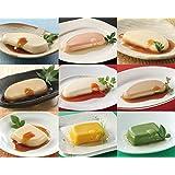 ヤヨイサンフーズ ソフリ 冷凍介護食 主菜・副菜9品セット (45g×3個入)×6袋+(25g×6個入)×3袋 【 UDF 区分3 : 舌でつぶせる 】