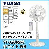 ユアサ タッチセンサー リビング 扇風機 YT-3206SRS WH ホワイト