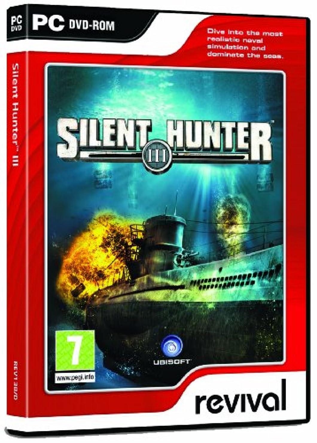 人ジョットディボンドンハブSilent Hunter III (PC) (輸入版)