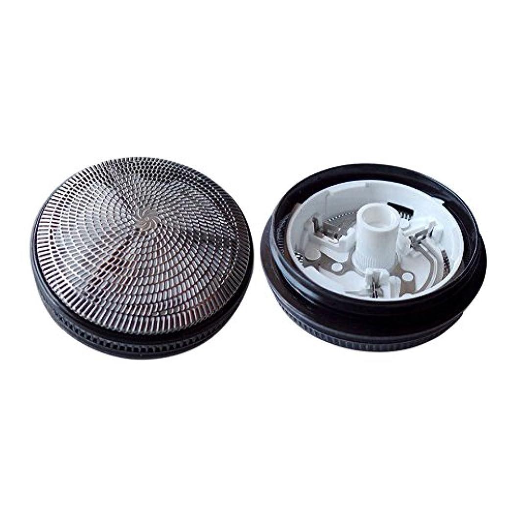 フォーム本物の確保するJuleyaing シェーバー用品 回転式シェーバー 部品 外刃 内刃 替刃 交代品 for Panasonic ES6510 ES6500 ES534