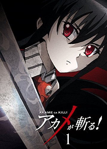 アカメが斬る! vol.1 Blu-ray 【初回生産限定版】(イベント優先販売申込券封入)