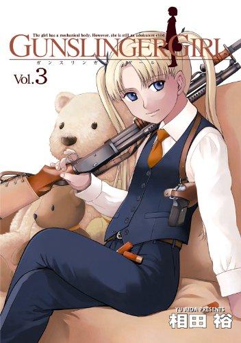 GUNSLINGER GIRL(3) (電撃コミックス)の詳細を見る
