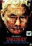 TAKESHIS' [レンタル落ち]
