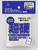ブシロードスリーブコレクション オーバースリーブ マット 超硬質 BSLC-009