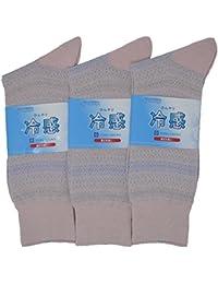 (クールソックス) Cool Socks 日本製 靴下 メンズ ビジネス ソックス ピンク3足セット 25~26cm