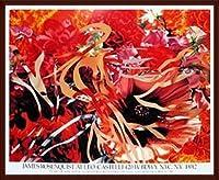 ポスター ジェームズ ローゼンクイスト Pearls Before Swine Flowers before Flames 1990年 限定1000枚 額装品 ウッドベーシックフレーム(ブラウン)