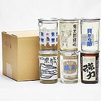 ワンカップセット 鳥取県の日本酒 酒蔵6蔵を飲み比べ 180ml×6本 地酒 きき酒 土産 ギフト お歳暮 父の日 お中元 敬老の日 プレゼント用におすすめ