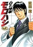 Dr.検事モロハシ / 能田 茂 のシリーズ情報を見る