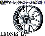 ウェッズ レオニス LV HSMCⅡ +43 19インチ ハンコック ヴェンタス V12 evo2 K120 225/40R19 サマータイヤ & ホイール 4本セット
