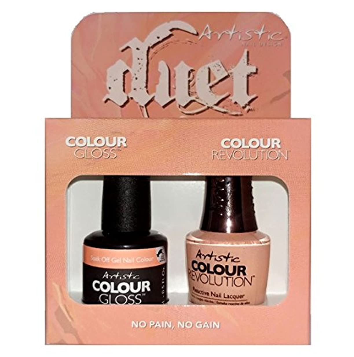 ラジウムあからさま毒Artistic Nail Design - Duet Gel & Polish Duo - No Pain, No Gain - 15 mL / 0.5 oz each