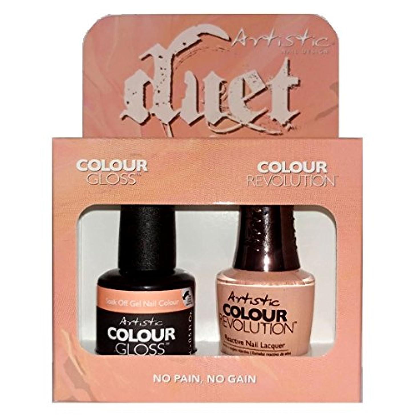 ロケット分離ショットArtistic Nail Design - Duet Gel & Polish Duo - No Pain, No Gain - 15 mL / 0.5 oz each