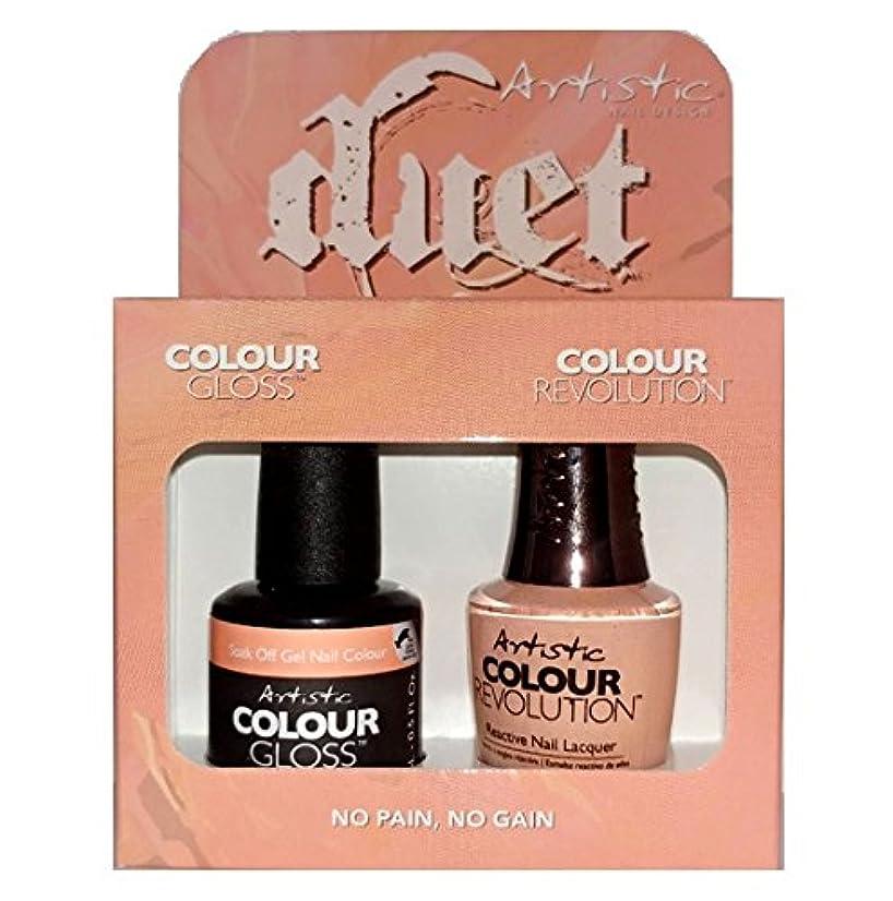是正威信カブArtistic Nail Design - Duet Gel & Polish Duo - No Pain, No Gain - 15 mL / 0.5 oz each