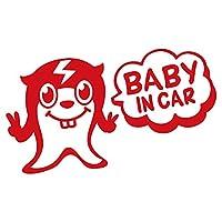 imoninn BABY in car ステッカー 【シンプル版】 No.64 ピースさん (赤色)