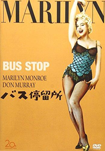 バス停留所 [DVD]