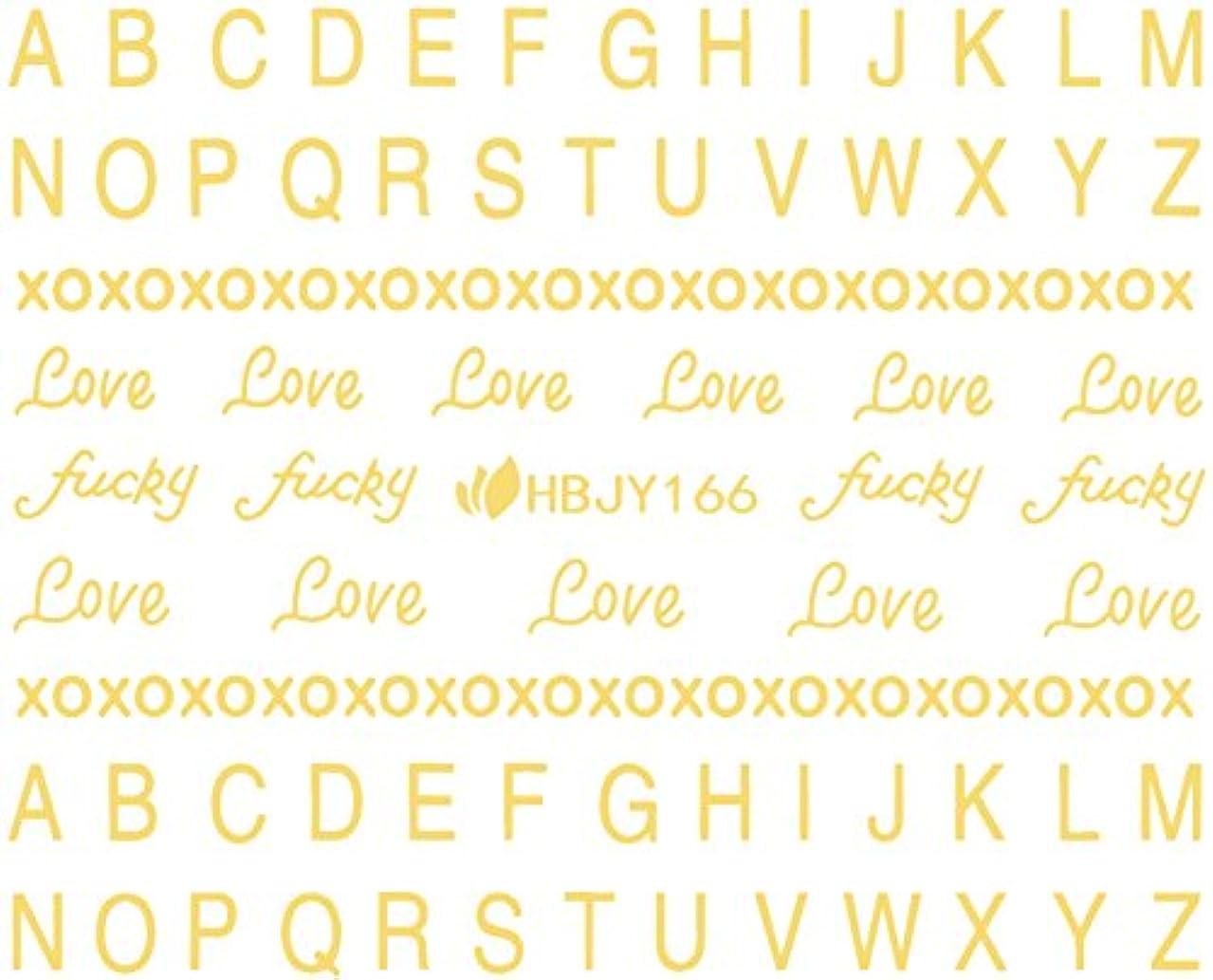 ネイルシール アルファベット 文字 パート2 ブラック/ホワイト/ゴールド/シルバー 選べる44種 (ゴールドGP, 29)