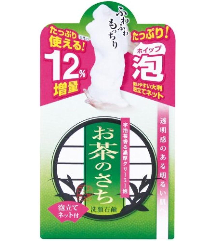 するワイプ検査官お茶のさち 洗顔石鹸 90g