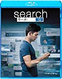 search/サーチ [AmazonDVDコレクション] [Blu-ray]