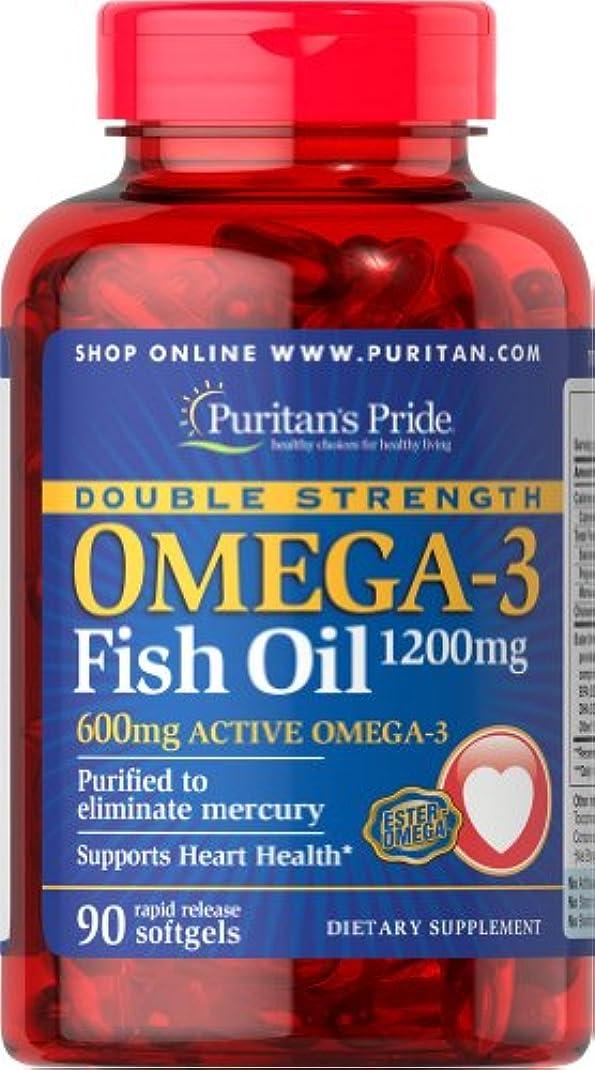 大理石人工的な風味ダブルストレングス?オメガ3 フィッシュオイル 1200 mg. PURITAN'S PRIDE社製 海外直送品 並行輸入