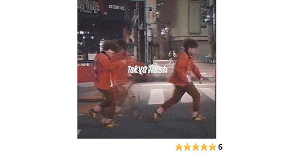 東京 フラッシュ 歌詞