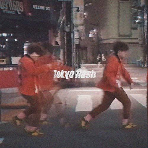 Vaundy【東京フラッシュ】歌詞の意味を徹底解釈!変わらないものって?君への想いと二人の関係に迫るの画像