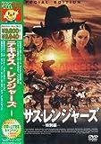 テキサス・レンジャーズ [DVD]