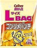 カルビー ポテトチップス Lサイズバッグ コンソメパンチ 135g × 12袋