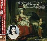 ヴェルサイユの調べ~マリー・アントワネットが書いた12の歌