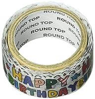 RT-MK  ラウンドトップ 型抜き マスキングテープ 日本製 20mm*5m shaped masking tape (4 誕生日1)