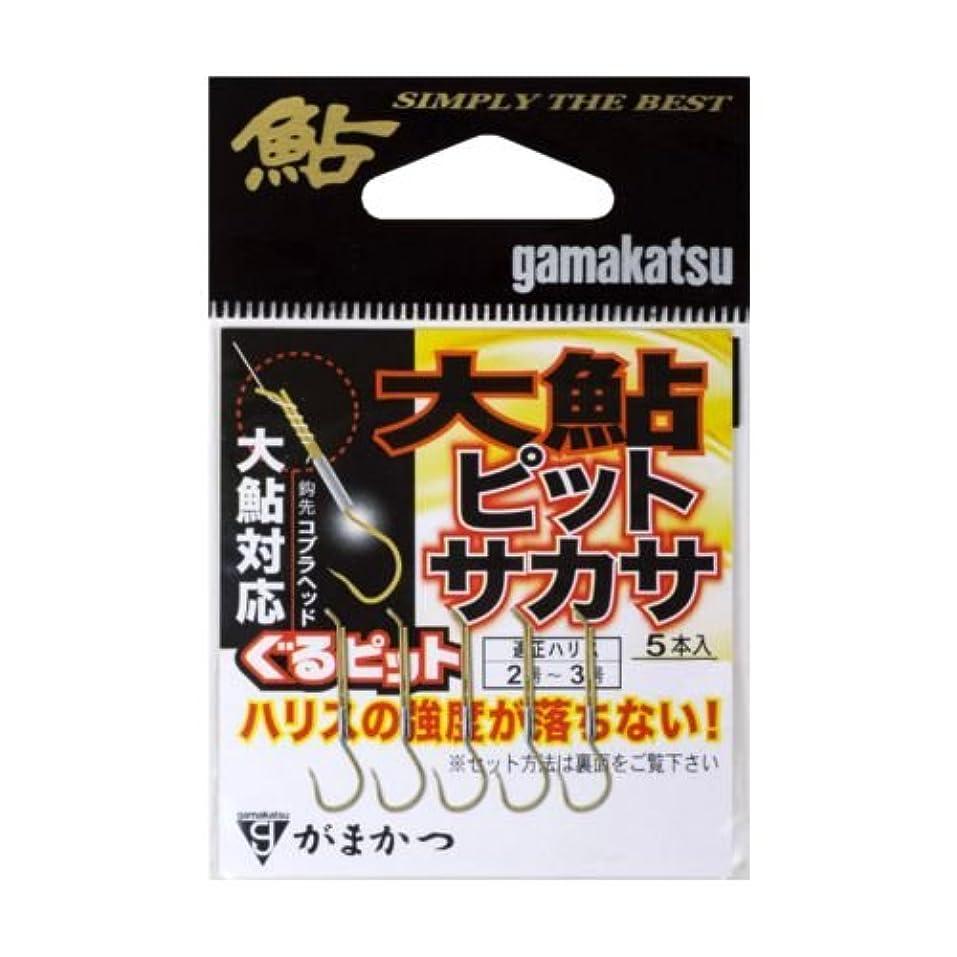 余韻自動に対応するがまかつ(Gamakatsu) 大鮎ピットサカサ 金 ワンサイズ