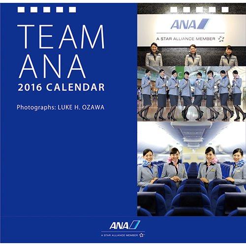 2016年版 ANAカレンダー「TEAM ANAカレンダー」