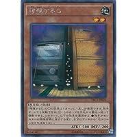 遊戯王カード TRC1-JP026 増殖するG シークレットレア 遊戯王アーク・ファイブ [THE RARITY COLLECTION]