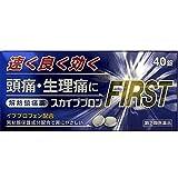 【指定第2類医薬品】スカイブブロンファースト PB 40錠 ※セルフメディケーション税制対象商品