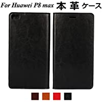 DeftD Huawei P8 Max 用 ケース 本革 レザー 手帳型 携帯 カバー シンプル ビジネス風 耐衝撃 マグネット無し開閉 カード収納 スタンド機能 スマホケース ブラック