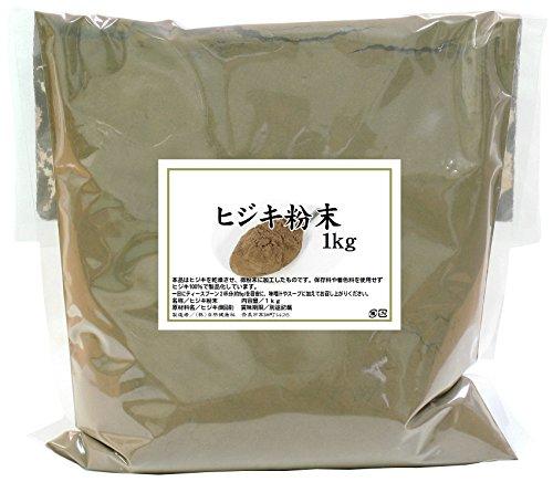 自然健康社 ヒジキ粉末 1kg 密封透明袋入り