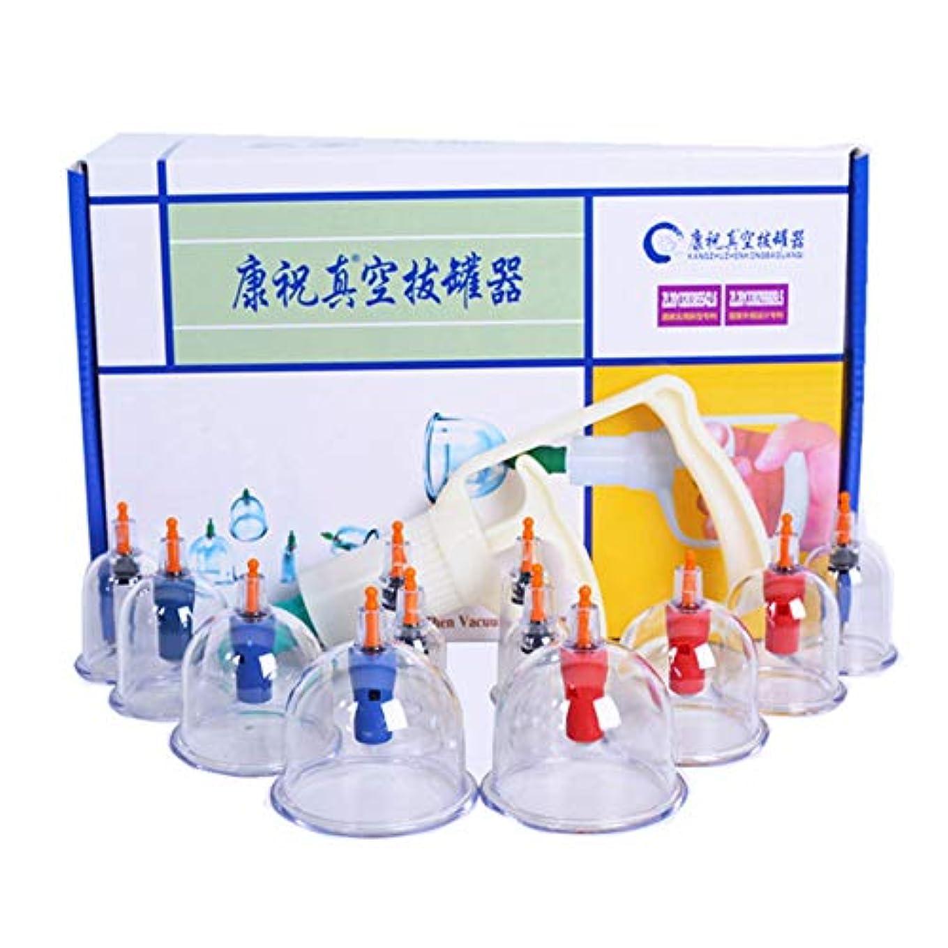Wecandoカッピング 吸い玉カップ 真空 マッサージ 関節と筋肉痛救済 手動ポンプ式 プラスチック製 6個 12個 24個 (12個)