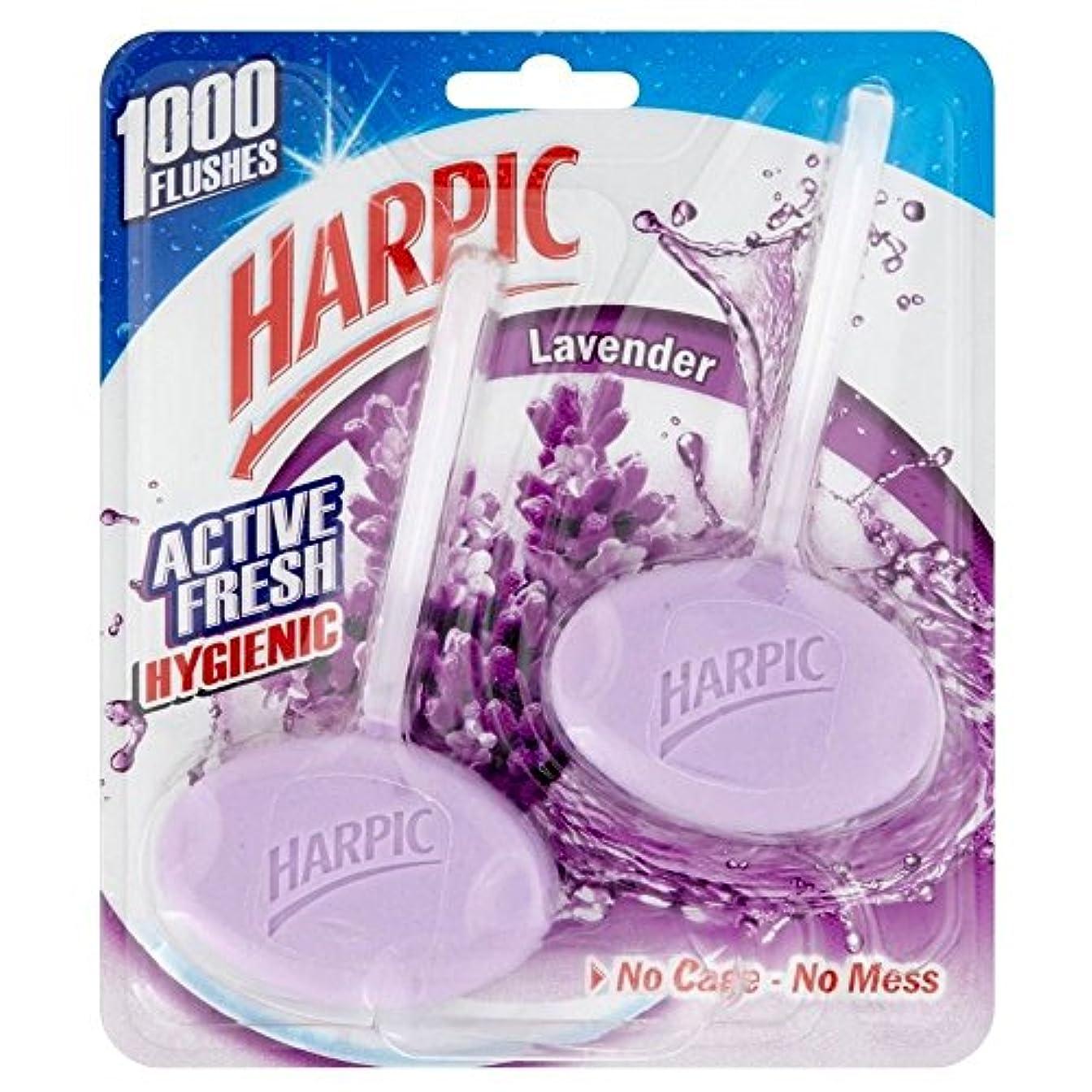 折る薄暗いひいきにするHarpic Active Fresh Hygienic Lavender (2 per pack) Harpicアクティブ新鮮で衛生ラベンダー(パックあたり2 )