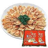 珉珉元祖焼餃子 みんみん 冷凍生餃子 60個パック 特製餃子のタレ(自家製ラー油入り) 付き