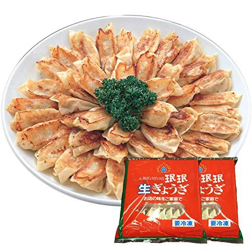 珉珉元祖焼餃子 みんみん 冷凍生餃子 60個パック お試しセット 特製餃子のタレ(自家製ラー油入り)付き