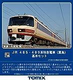TOMIX HOゲージ 485・489系特急電車 雷鳥 基本セット 5両 HO-9059 鉄道模型 電車