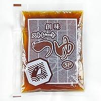 【送料こみこみ】ストレートつゆSP・60ml・創味食品【10食入・小袋・ 個食パック】