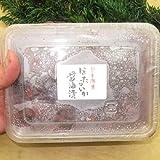 【業務用メガ盛り】ほたる烏賊の醤油漬け(沖漬け)1kg《※冷凍便》【蛍烏賊/ホタルイカ/ほたるいか】