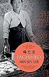 Pachinko: The New York Times Bestseller 画像