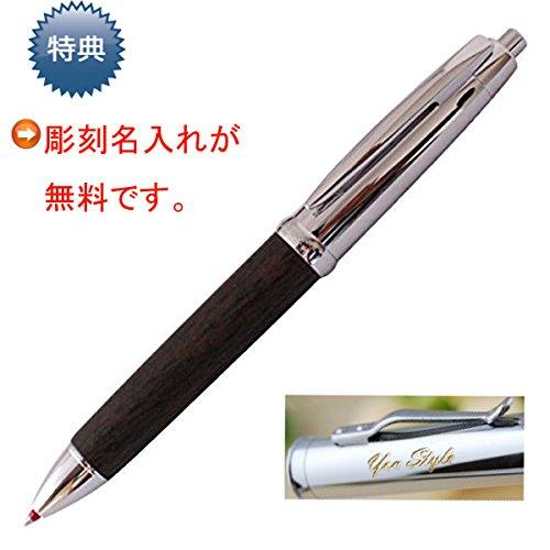 【名入れ無料】 三菱鉛筆 MITSUBISHI PENCIL ピュアモルト PURE MALT 3&1 多機能ペン0.7mm MSE4-5025