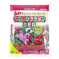 花ごころ ガーデンシクラメン・シクラメンの肥料 400g