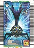 ムシキング 【スペシャルコレクション】 カブト丸(カブトムシ) 【コロコロkミック限定Ver.】 2003-015-CORO