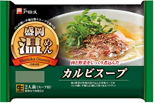 戸田久 盛岡温めん2食カルビスープ 367g ×5個