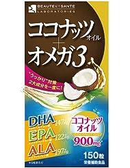 ココナッツオイル+オメガ3