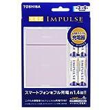 TOSHIBA USBモバイル対応充電器セット 単3形4本使用タイプ (ピンク) TNHC-34AS MB(P)